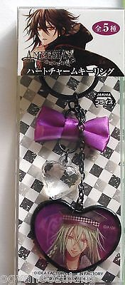 JAPAN AMNESIA heart key ring UKYO  from JAPAN  prize new