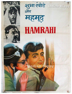 Hamrahi 1963 old vintage original hand painted Bollywood movie poster from India