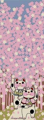"Japan/Japanese Tenugui Cotton Fabric Maneki Neko & Sakura""Cherry Blossom"" Kawai"
