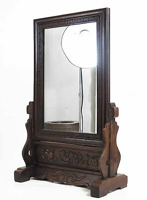 A Chinese Orangal Antique Hard Wood Frame Mirror,w Flowers Carving
