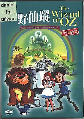 The Wizard of Oz (Japan 1986) Anime all 52 Episodes 2DVD TAIWAN
