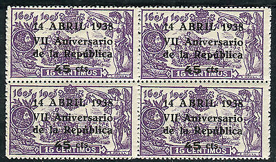 Spain Stamps 1938 7th anniversary of the Republic Sc#586 MNH Block of 4