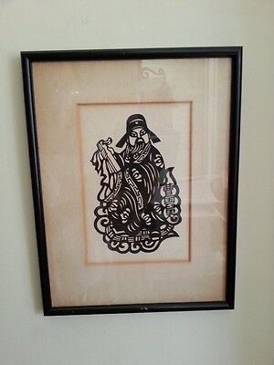 Vtg Chinese ? Japanese? Paper Cut Picture black Framed asian character 60's