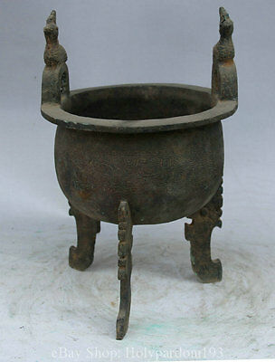 """11"""" Old Chinese Dynasty Palace Bronze 3 Foot Bird Handle Incense Burner Censer"""