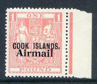 Cook Islands 1966 Airmail £1 'missing plane' unmounted mint (2015/03/22/#03)