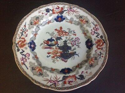 """MINTON AND BOYLE PORCELAIN ANTIQUE CHINOISERIE PLATE 10"""" c 1836-1841. SIGNED."""