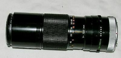Canon Zoom Lens 100-200 mm FD 1:5.6 S.C
