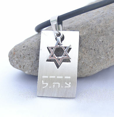 pendant&cord IDF ZAHAL & Star of David Magen David Israeli Army Stainless silver