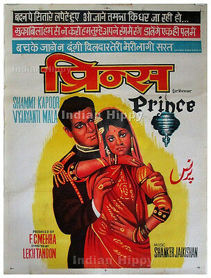 Prince 1969 Shammi Kapoor original old vintage Bollywood movie poster from India