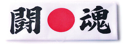 ハチマキ HACHIMAKI - HEAD BAND - Bandeau - TOUKON Fighting spirit ! Made in Japan