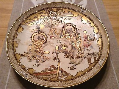 "Stunning Antique Japanese Satsuma Ware 12 1/2""  Goddess Amaterasu"