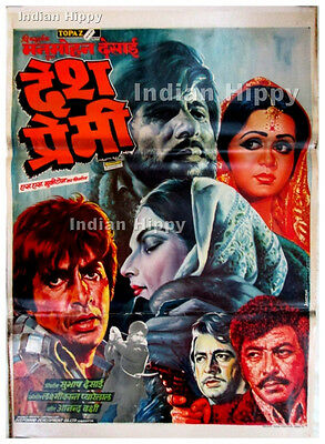 Desh Premee 1982 Amitabh original old vintage Bollywood movie poster from India!