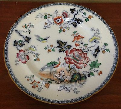 """Antique Blue Pottery Ceramic Chinese Japanese Plate Platter Birds Marked 10"""""""