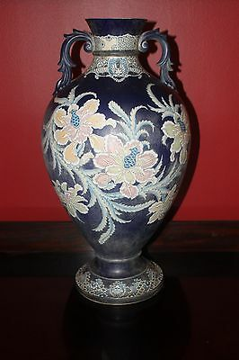 Large Satsuma Oriental Style Vase (21 inches in height)