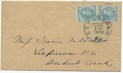 CSA Scott 7 x2 on Cover Lynchburg, VA over US Star Die Dec 12, 1863 w/ CSA Cert