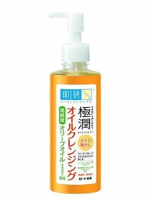 Hadalabo Cleansing Oil Makeup Remover Gokujyun Olive Oil 200ml from Japan