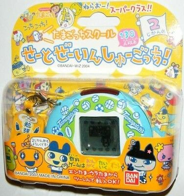 Tamagotchi School Version Bandai Japan