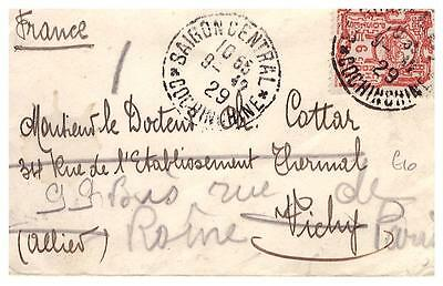 shop1638 Vietnam cover to France