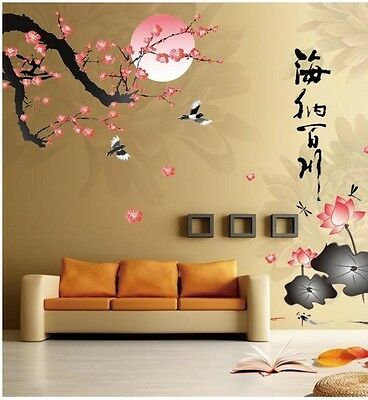Gorgeous Plum Blossom Lotus Magpie Flowers Removable PVC Wall Sticker Decal LXL3