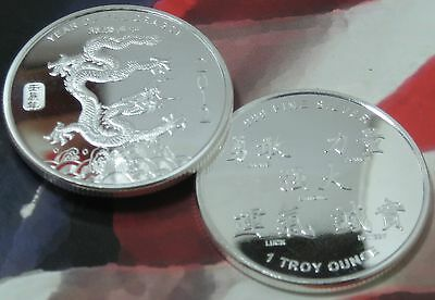 2012 Year Of The Dragon One Troy Ounce Silver .999 Round 1 Oz Ungraded