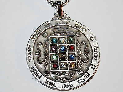 Jewish High Priest Breastplate Pendant Necklace 12 Tribes Stones Israel Choshen
