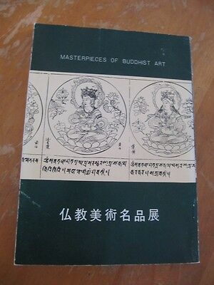 Scarce Masterpieces Of Buddhist Art Ca 1970 , Colored Plates!!!