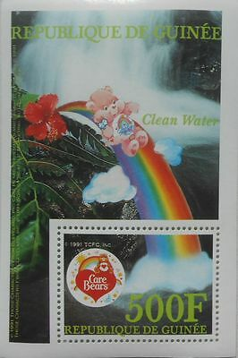 Clean Water Care Bears Nature Guinea 1991 s/s MNH #M262