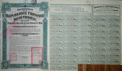 RARE LG CRISP 1921 LUNG TSING U HAI CHINA RR BOND w RED CHOPS/40+ COUPS! cv $600