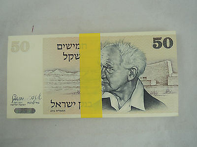 Bank of Israel - 1978 50 Shekel Note P46A DAVID BEN-GURION PACK OF 100 UNC NOTES