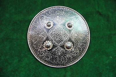 Vintage Islamic Silver damascened QURAN Calligraphy shield Dhal no kulah khud