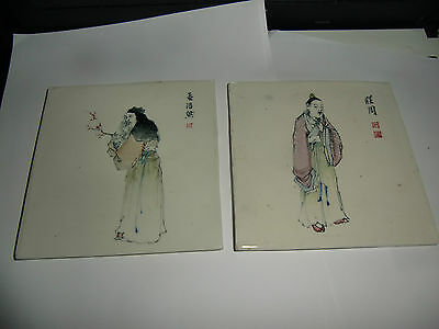 Two Japanese 19th Century Porcelain Hand Painted Tiles 12.5 cm Square
