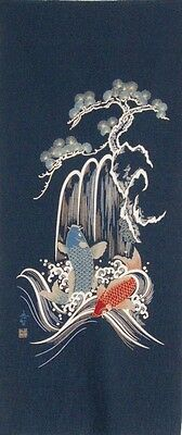 Japanese Cotton Quilt Panel [ Koi ]