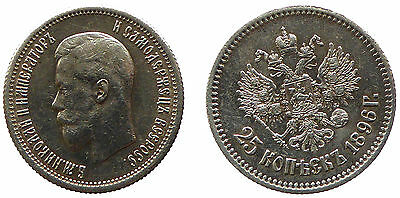 RUSSIA 25 kopecks 1896 Silver UNC Condition, Nicholas II (1895-1917)