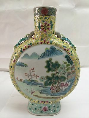 chinese Antique 19 Century Moon Vase