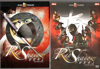 DVD Red Shadow | Edition 2 DVD (tbe) | Action - aventure | Lemaus