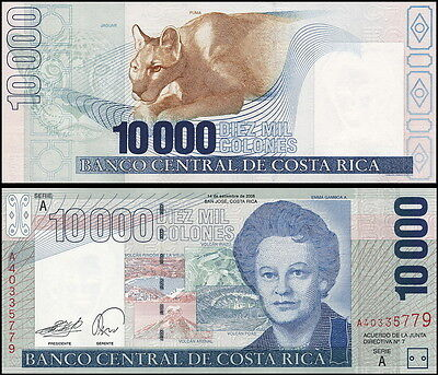 Costa Rica 10.000 Colones 2005 Pick 267