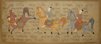 Original Antique Thailand Jataka Tales 19th Century Manuscript Painting