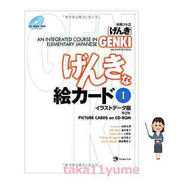 GENKI An Integrated Course in Elementary Japanese I Picture Cards on CD-ROM 2nd