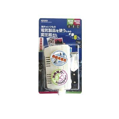New Yazawa HTD130240V1500W Step Down Transformer 110-130/220-240 to 100V Japan