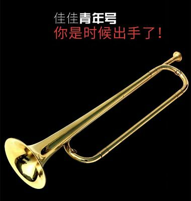Surplus Chinese Army Military Brass Fight Blowing Bugle