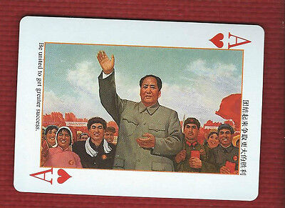 Chairman Mao Red Years Playing Card Silly Communist Phrase Made In China By Hcg