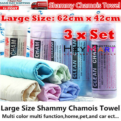 3x Best Large size shammy chamois towel Pvs for Auto car home office pet garden