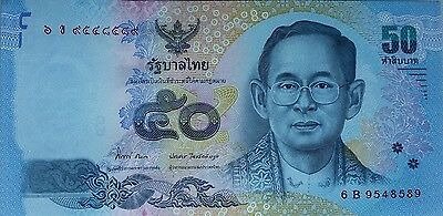 **THAILAND P- 50 Baht** King Rama IX Bhumibol Adulyadej NEW SIGN & DESIGN UNC**