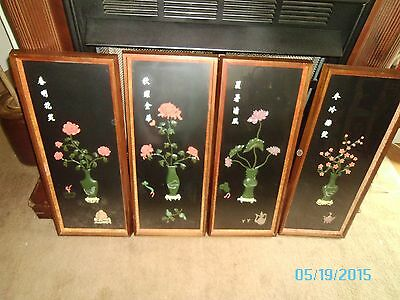 SET OF 4 VINTAGE JAPANESE CELLULOID ASIAN ORIENTAL SHADOW BOX ART JADE & CORAL