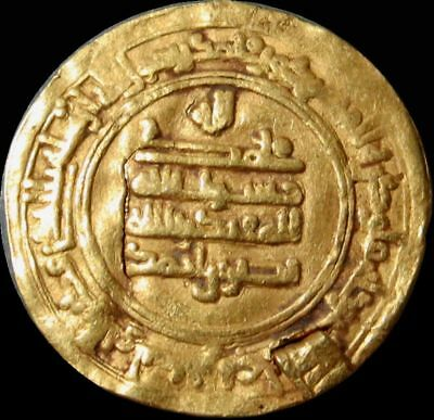 700 - 900 Ad Gold Islamic Persian Abbasid Caliphate Please Read*