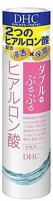 FAST AIRMAIL!!  DHC Double Moisture Lotion 200ml hyaluronic acid from Japan