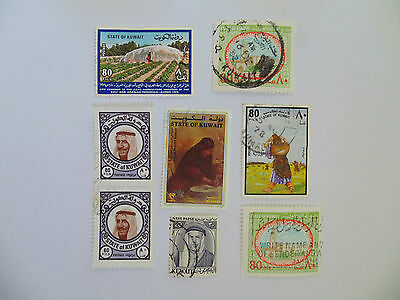 L258 - Collection Of Kuwait Stamps