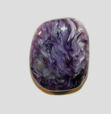 Charoite Cabochon 20x16mm with 5mm dome from Russia (9191)
