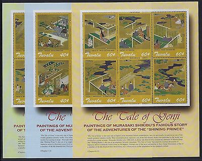 2002 Tuvalu Japanese Art Set Of 3 Sheetlets  Fine Mint Mnh/muh