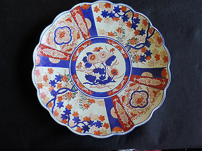 "Japanse Imari Charger, Large 14"", Cream w/Cobalt Blue & Red, Scalloped, 19C"